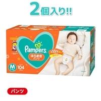 P&G パンパース はらまきパンツ クラブパック Mサイズ[6-11kg] 104枚(52枚×2個)