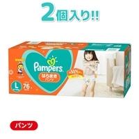 P&G パンパース はらまきパンツ クラブパック Lサイズ[9-14kg] 76枚(38枚×2個)