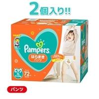 P&G パンパース はらまきパンツ クラブパック ビッグサイズ[12-22kg] 72枚(36枚×2個)