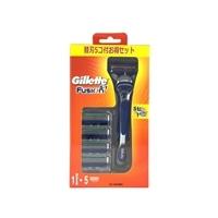 Gillette ジレット フュージョン マニュアル 4B ホルダー付