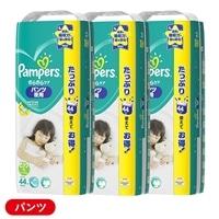 【ケース販売】パンパース さらさらケア パンツ夜用ビッグXL 132枚(44枚[12〜22kg]×3個)