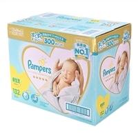 【数量限定】パンパース肌いちクラブパックテープ新生児66枚x2
