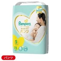 P&G パンパース肌へのいちばんパンツ S 72枚[4-8kg]