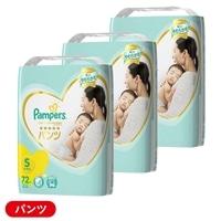 【数量限定・ケース販売】P&G パンパース 肌へのいちばん パンツ S [4-8kg] 216枚(72枚×3個)