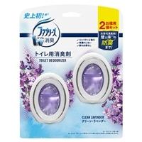 ファブリーズ Wダブル消臭 クリーン・ラベンダー トイレ用消臭・芳香剤×2個