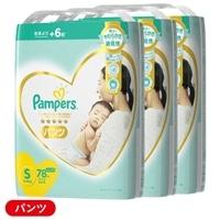 【ケース販売】P&G パンパース 肌へのいちばん (パンツ) Sサイズ[4-8kg] 234枚(78枚×3個)