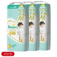 【ケース販売】P&G パンパース 肌へのいちばん (パンツ) Lサイズ[9-14kg] 150枚(50枚×3個)