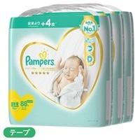 【ケース販売】P&G パンパース 肌へのいちばん (テープ) 新生児[5kgまで] 264枚(88枚×3個)