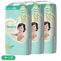 【ケース販売】P&G パンパース 肌へのいちばん (テープ) Lサイズ[9-14kg] 162枚(54枚×3個)