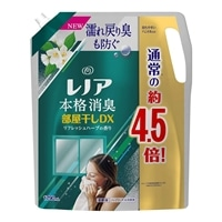 【数量限定】P&G レノア本格消臭 部屋干しDX リフレッシュハーブの香り 詰替 ウルトラジャンボ 1790ml