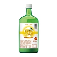 カインズ おいしく割れる レモン 720ml