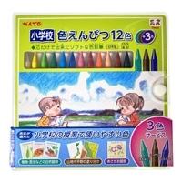 ぺんてる 小学校色鉛筆 12色+3色セット