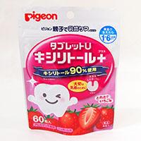 P親子で乳歯ケア タブレットU イチゴ