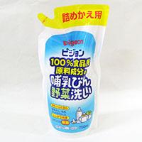 ピジョン 野菜洗い詰替 700ml