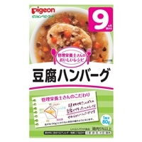 ピジョン 豆腐ハンバーグ