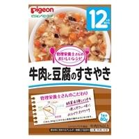 ピジョン 牛肉と豆腐のすきやき