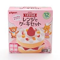 P.1才からのレンジケーキセット