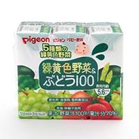 ピジョン 緑黄色野菜&ぶどう125ml 3コパック