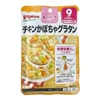 ピジョン 食育レシピ チキンかぼちゃグラタン