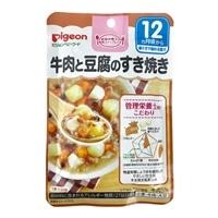 ピジョン 食育レシピ 牛肉と豆腐のすき焼き 80g