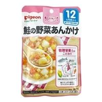 ピジョン 食育レシピ 鮭の野菜あんかけ 80g