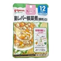 ピジョン 食育レシピ 鶏レバー根菜煮 80g
