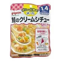 ピジョン 食育レシピ 鉄Ca 鮭のクリームシチュー 120g