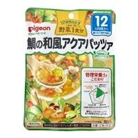 ピジョン 食育レシピ 野菜 鯛の和風アクアパッツァ 100g
