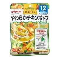 ピジョン 食育レシピ 野菜 やわらかチキンポトフ 100g