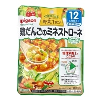 ピジョン 食育レシピ 野菜 鶏だんごのミネストローネ 100g