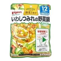 ピジョン 食育レシピ 野菜 いわしつみれの野菜鍋 100g