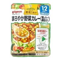 ピジョン 食育レシピ 野菜 まろやか野菜カレー 100g