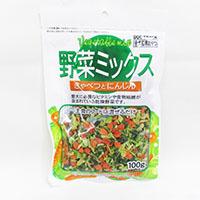 野菜ミックス 100g