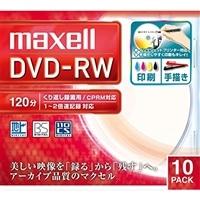 マクセル 録画用 DVD-RW 10枚入 DW120WPA.10S