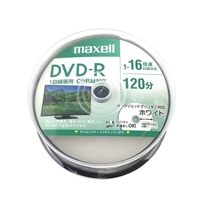 マクセルDRD120PWE.20SP