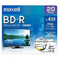マクセル BRV25WPE.20S