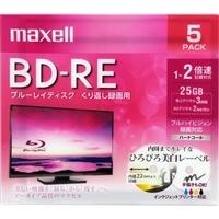 マクセル 録画用ブルーレイディスク BD-RE ひろびろ美白レーベルディスク(1〜2倍速記録対応)くり返し録画用 5枚入り BEV25WPE.5S