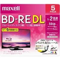 マクセル 録画用ブルーレイディスク BD-RE DL ひろびろ美白レーベルディスク(1〜2倍速記録対応)2層 くり返し録画用 BEV50WPE.5S