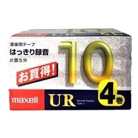マクセル カセットテープ UR-10M 4P