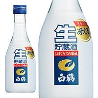 上撰 白鶴 ねじ栓 生貯蔵酒 300ml【別送品】