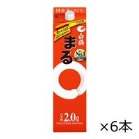 【ケース販売】白鶴 サケパック まる  2000ml×6本【別送品】