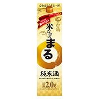 米だけのまる 純米酒 パック 2000ml