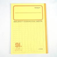 文運堂 セレクト学習帳 漢字17ミリ K90