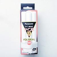 パナソニック  ツイン2蛍光灯 FDL13EXL