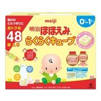 明治 ほほえみ らくらくキューブ 48袋 粉ミルク
