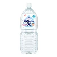 森永乳業 やさしい赤ちゃんの水 2L