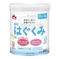 森永 はぐくみ (大缶)810g 粉ミルク