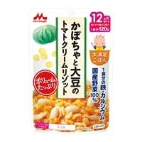 森永乳業 かぼちゃと大豆のトマトクリームリゾット