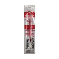 三菱 ジェットストリーム ボールペン替芯 0.7mm 赤 SXR-80-07