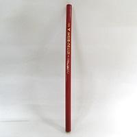 三菱 色鉛筆単品 NO.880(赤)